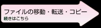 banner-file01