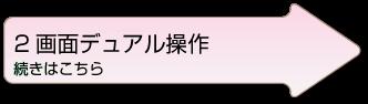 banner11