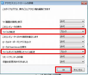 file-block04