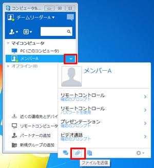 file-block08