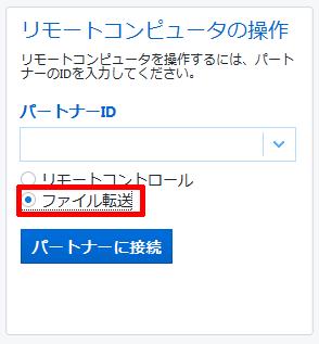 send-file01