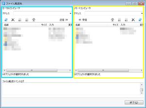 send-file02