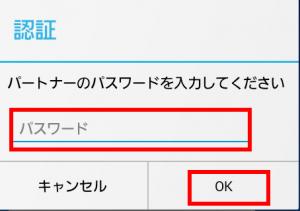 mobile01 (8)