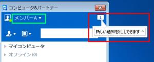 add-partner04