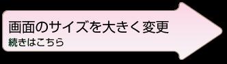 banner10