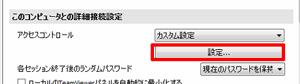 file-block03