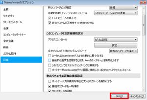 file-block05