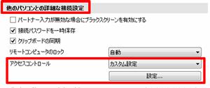 file-block06