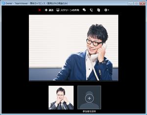 meeting06
