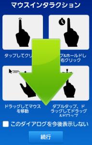 mobile01 (3)